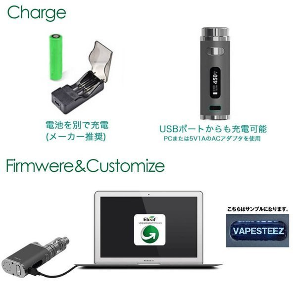 vape べイプ Eleaf iStick Pico (VTC4バッテリー・選べるリキッド5本付)ピコ 電子タバコ リキッド式 スターターセット イーリーフ|vapesteez|04
