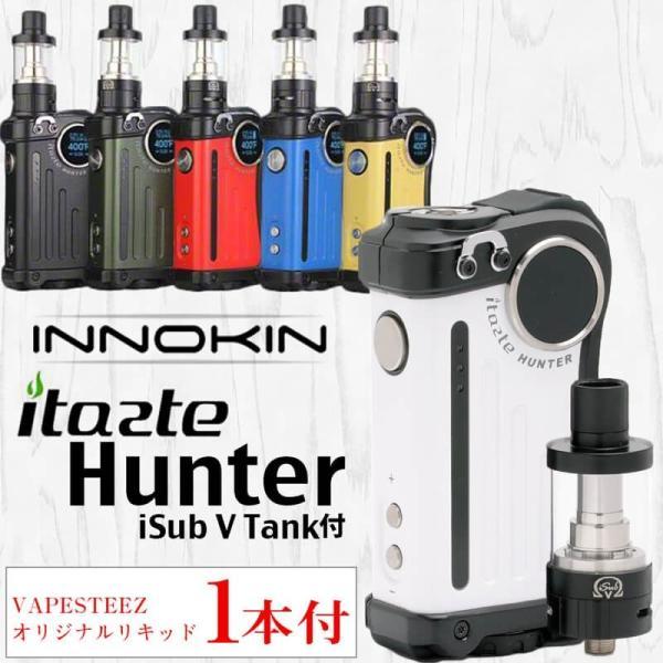 電子タバコ INNOKIN iTaster HUNTER iSub V Tank 2ml BOXタイプ スターターキット|vapesteez