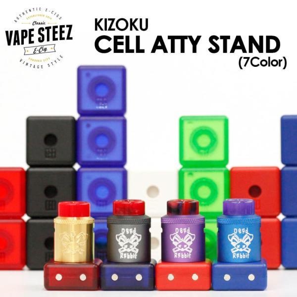 電子タバコ用スタン KIZOKU CELL ATTY STAND アトマイザースタンド|vapesteez