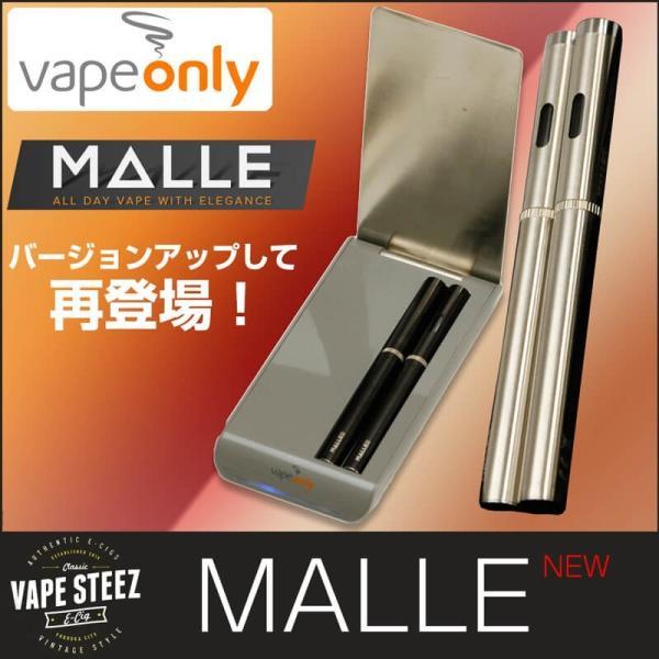 電子タバコ スターターキット Vapeonly MALLE NEWバージョン ブレンドボトル付き|vapesteez