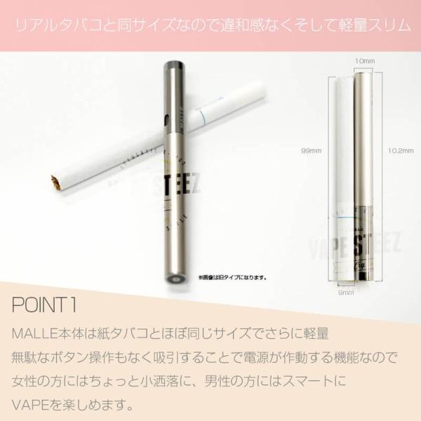 電子タバコ スターターキット Vapeonly MALLE NEWバージョン ブレンドボトル付き|vapesteez|03