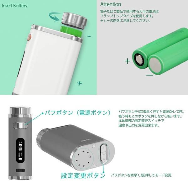電子タバコ Eleaf istick PICO ピコ スターターキット Melo-3 Mini BOX MOD 温度管理機能 vapesteez 03