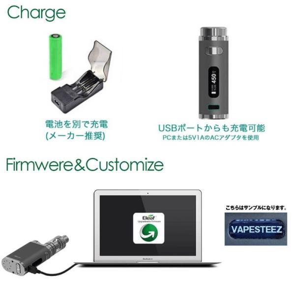 電子タバコ Eleaf istick PICO ピコ スターターキット Melo-3 Mini BOX MOD 温度管理機能|vapesteez|04