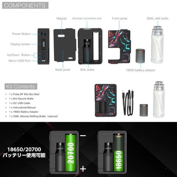 電子タバコ VANDYVAPE PULSE 80W MOD (RESIN TYPE )30ml リフィルボトル付き|vapesteez|03