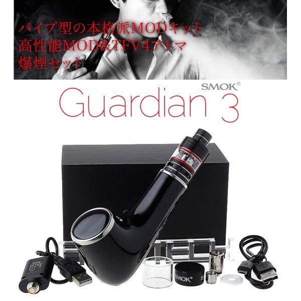 電子タバコ SMOK GUARDIAN 3 TC 75W  VTC4バッテリー&VAPE STEEZオリジナルリキッド1本セット|vapesteez