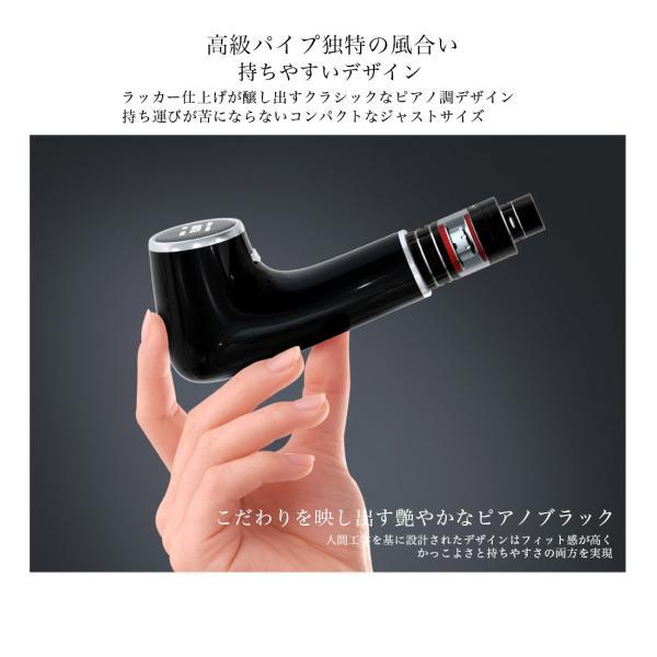 電子タバコ SMOK GUARDIAN 3 TC 75W  VTC4バッテリー&VAPE STEEZオリジナルリキッド1本セット|vapesteez|04
