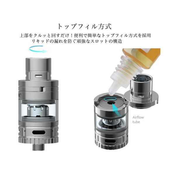 電子タバコ SMOK GUARDIAN 3 TC 75W  VTC4バッテリー&VAPE STEEZオリジナルリキッド1本セット|vapesteez|05