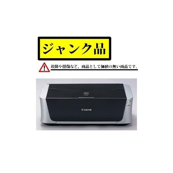 (ジャンク)(中古品)キャノン インクジェットプリンタ PIXUS iP3500 __ vaps
