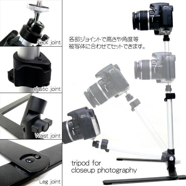 (ジャンク・箱なし、カメラ部分、ネジ穴潰れ)至近距離の撮影に便利 接写用三脚 _.