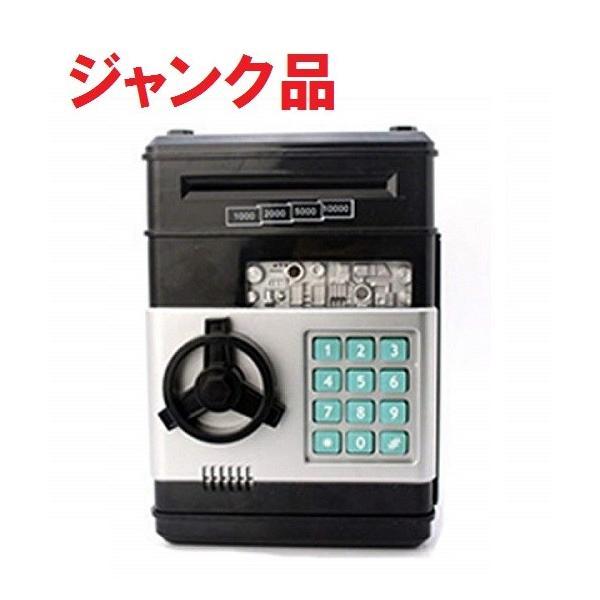 (ジャンク・開かない、初期設定が出来ない)金庫型 デジタル 貯金箱 紙幣 硬貨 対応 パスワード セキュリティ 安全 《ブラック》 __