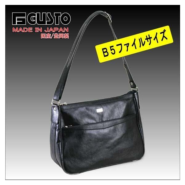GUSTO(ガスト) 日本製 豊岡製鞄 ショルダーバッグ メンズ B5F 36cm No16257-01 クロ  ___ ___|vaps