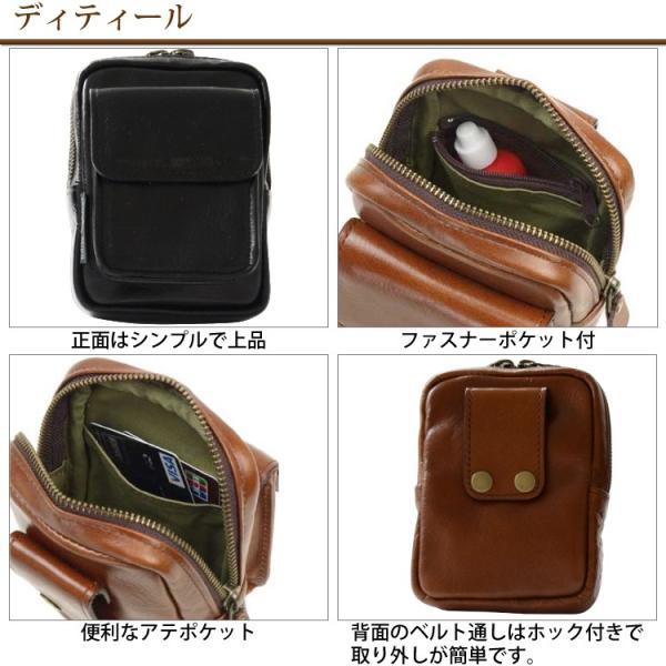 BLAZER CLUB(ブレザークラブ) 日本製 豊岡製鞄 ベルトポーチ 牛革 本革 レザー メンズ No25760-01 クロ  ___