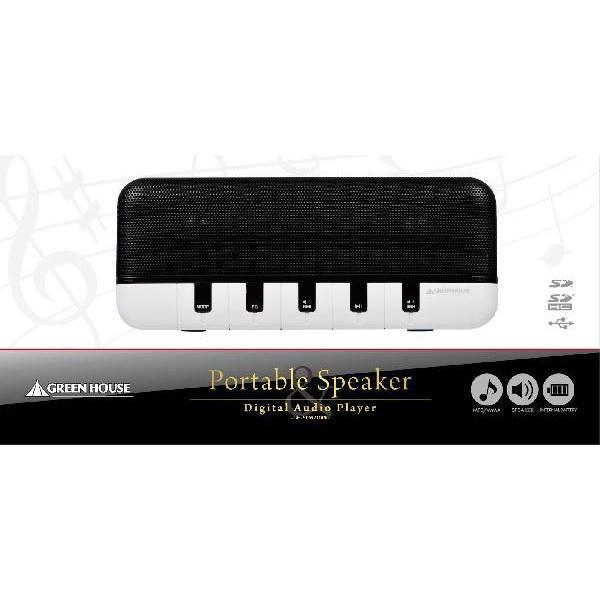グリーンハウス 音楽再生機能付き ピアノ型ポータブルスピーカー GH-SPM210PK __|vaps|02