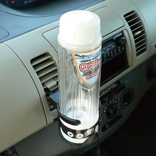 冬も楽しくロングドライブ! 車中を快適にするアイテム特集