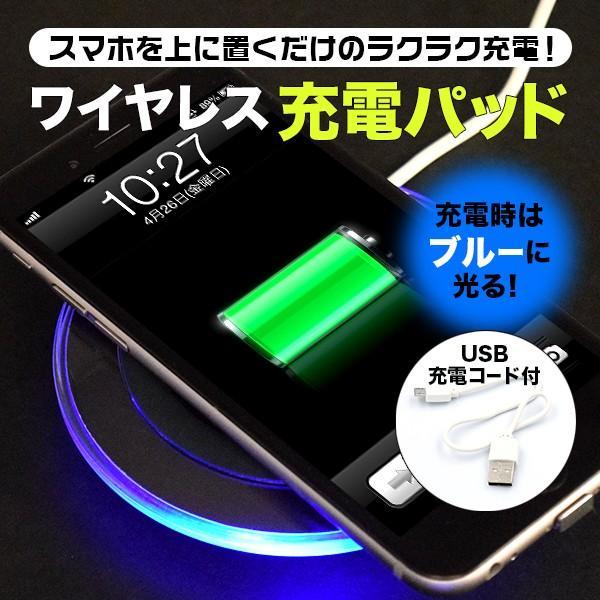 Qi対応ワイヤレス充電器 置くだけ充電 iPhone8 iPhoneX iPhoneXSMax _|vaps|02
