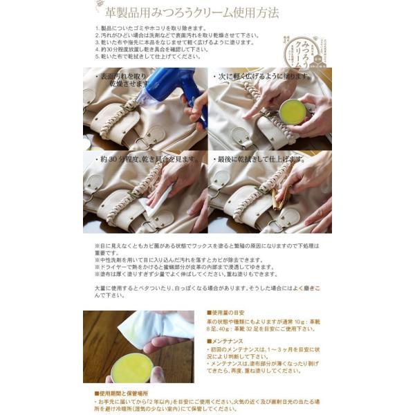 尾山製材 革用みつろうクリーム/蜜蝋ワックス 40g _