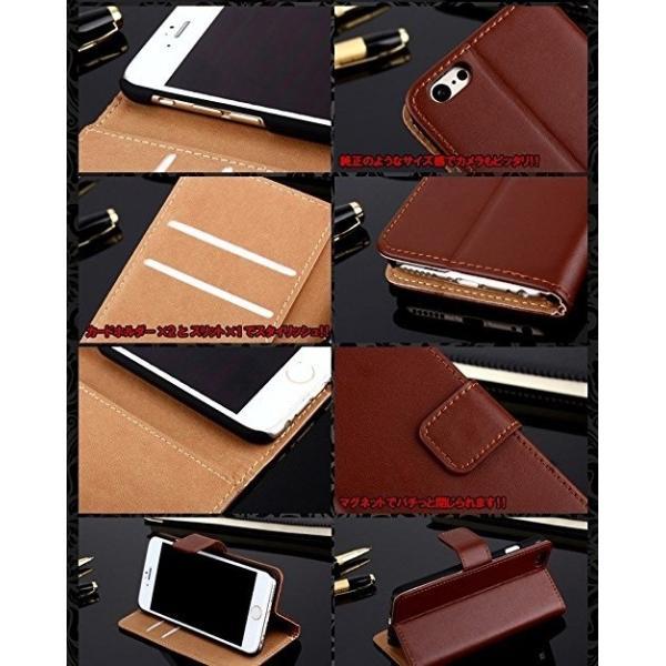 本革 iPhone6/6s対応 レザーケース 《ブラック》 スマホケースK _|vaps|04