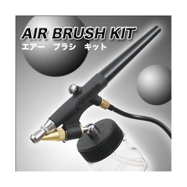 エアブラシセット/エアーブラシキット ノズル口径調整可能 プラモデルの塗装やフィギュア作りに __