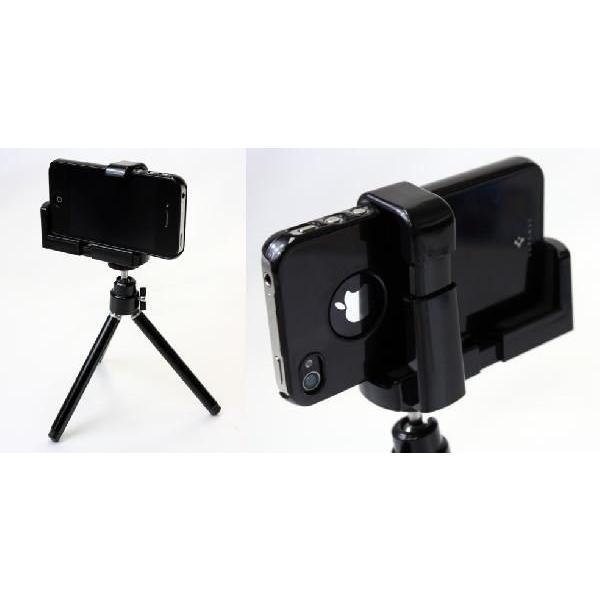 _どこでも撮影!スマートフォン用カメラ三脚 iPhone5も対応 ブラック×メタリック S2120W[メール便発送、送料無料、代引不可]