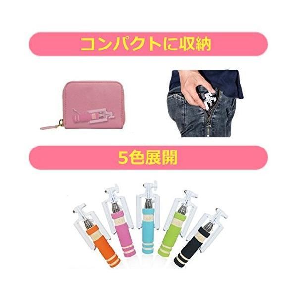 iPhone/スマホ用 ミニセルカ棒/自撮棒 伸縮式 ピンク _|vaps|02