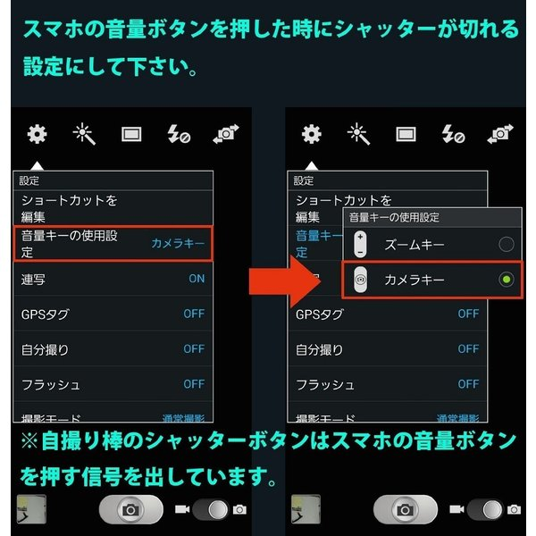 iPhone/スマホ用 ミニセルカ棒/自撮棒 伸縮式 ピンク _|vaps|03