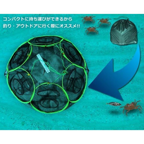 釣り用 十二手網 改 海 蟹 海老 網 釣り 仕掛け __