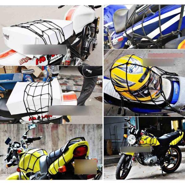 バイク オートバイ 自転車用 ツーリングネット 《Mサイズ》 カバー バスケット ネット 荷積み _|vaps|04