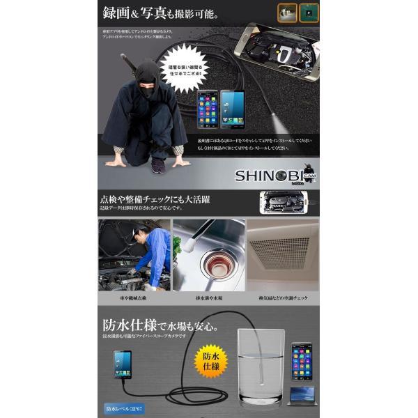 忍びカム 20m スコープカメラ 防水&LED搭載 マイクロスコープ スネイクカメラ ファイバースコープ __|vaps|04