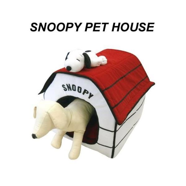 スヌーピーペットハウス 折りたたみ室内用犬小屋・ペットベッド __