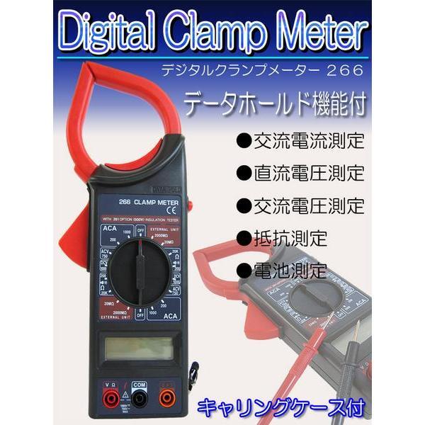 デジタルクランプメーター電圧電流抵抗測定ケース付__