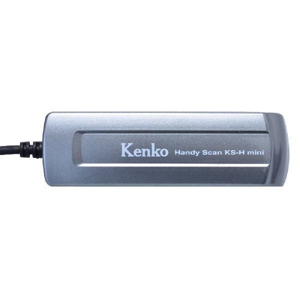 ケンコー・トキナー ハンディスキャン KS-H mini シルバー 086319 _