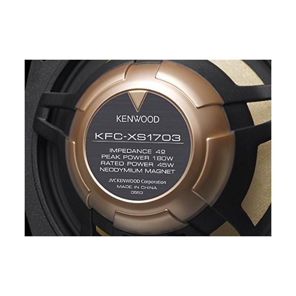 ケンウッド(KENWOOD) セパレートカスタムフィットスピーカー 17cm KFC-XS1703 __|vaps|02
