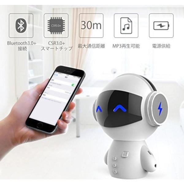 Bluetoothスピーカー ロボット ワイヤレススピーカー  TFカード対応 ブルートゥース アウトドアスピーカ 室内  USB充電 スマホ充電可能 12時間連続再生