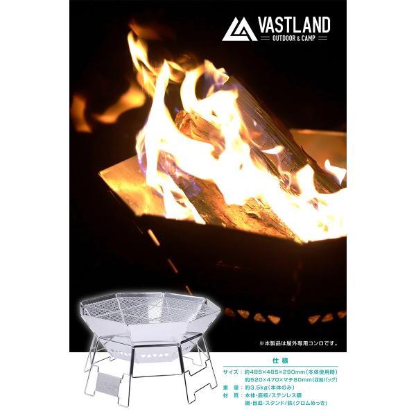 VASTLAND バーベキューコンロ 焚き火台 ダッチオーブン ステンレス 大型 2〜4人用 オクタゴンロ 収納バッグ付き|vastland|06
