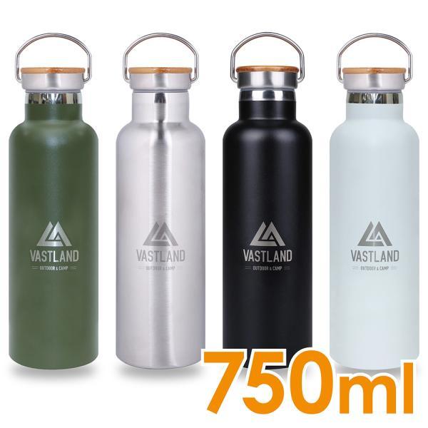 VASTLAND 水筒 ステンレスボトル マグボトル 750ml 保温 保冷 二重断熱構造 シルバー ブラック|vastland
