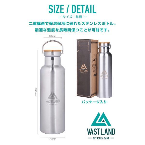 VASTLAND 水筒 ステンレスボトル マグボトル 750ml 保温 保冷 二重断熱構造 シルバー ブラック|vastland|02