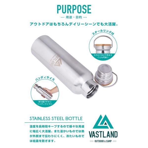 VASTLAND 水筒 ステンレスボトル マグボトル 750ml 保温 保冷 二重断熱構造 シルバー ブラック|vastland|03