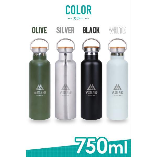 VASTLAND 水筒 ステンレスボトル マグボトル 750ml 保温 保冷 二重断熱構造 シルバー ブラック|vastland|05