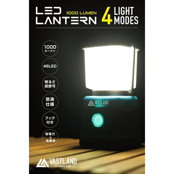 LED ランタン LEDランタン 1000ルーメン 電池式 暖色 白色 4種類点灯モード 災害用 防犯 キャンプ VASTLAND|vastland|02