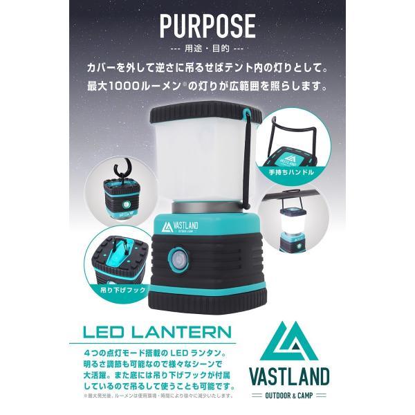 LED ランタン LEDランタン 1000ルーメン 電池式 暖色 白色 4種類点灯モード 災害用 防犯 キャンプ VASTLAND|vastland|04