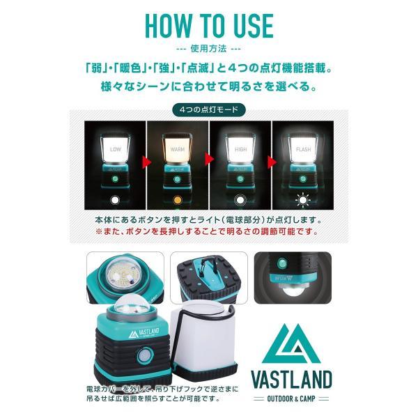 LED ランタン LEDランタン 1000ルーメン 電池式 暖色 白色 4種類点灯モード 災害用 防犯 キャンプ VASTLAND|vastland|05