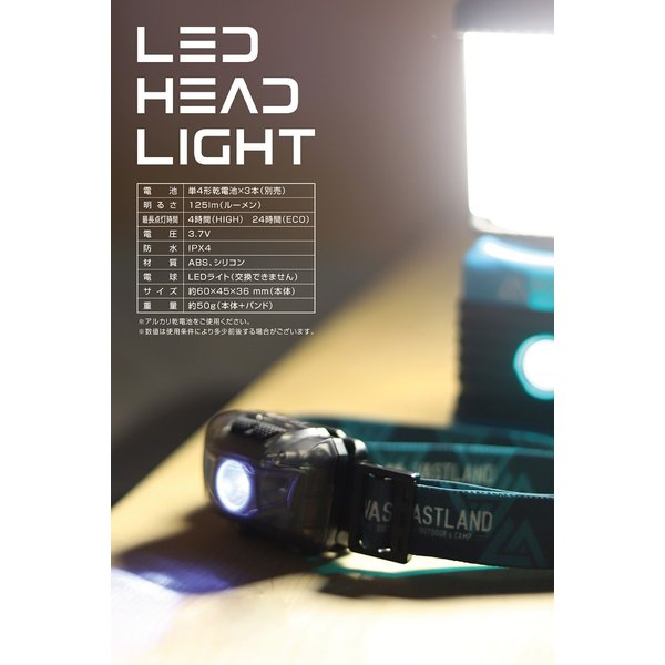 VASTLAND LED ヘッドライト ヘッドランプ 125ルーメン 6段階角度調節 単4電池式 IPX4 防水 登山 釣り 防災|vastland|06