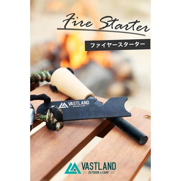 VASTLAND ファイヤースターター 火打ち石 火打石 キャンプ アウトドア 火起こし 焚き火|vastland|02