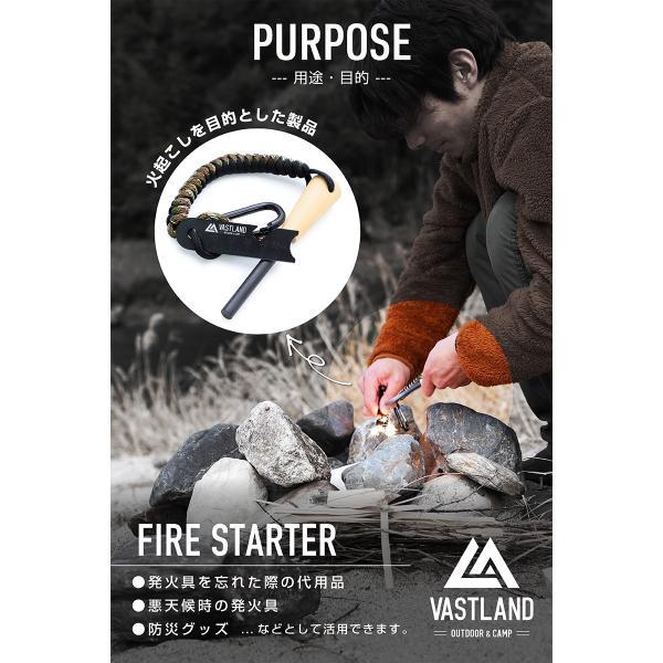 VASTLAND ファイヤースターター 火打ち石 火打石 キャンプ アウトドア 火起こし 焚き火|vastland|03
