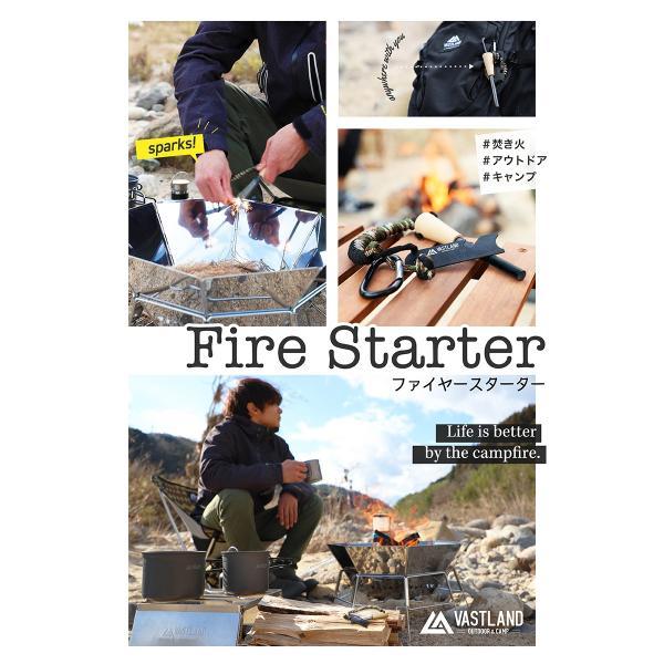 VASTLAND ファイヤースターター 火打ち石 火打石 キャンプ アウトドア 火起こし 焚き火|vastland|07