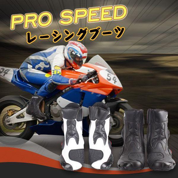 レーシングブーツ スポーツバイク用 強化防衛性 バイクブーツ スポーツブーツ バイク レーシングブーツ オートバイ靴 バイク用品 2色選ぶ vastmart