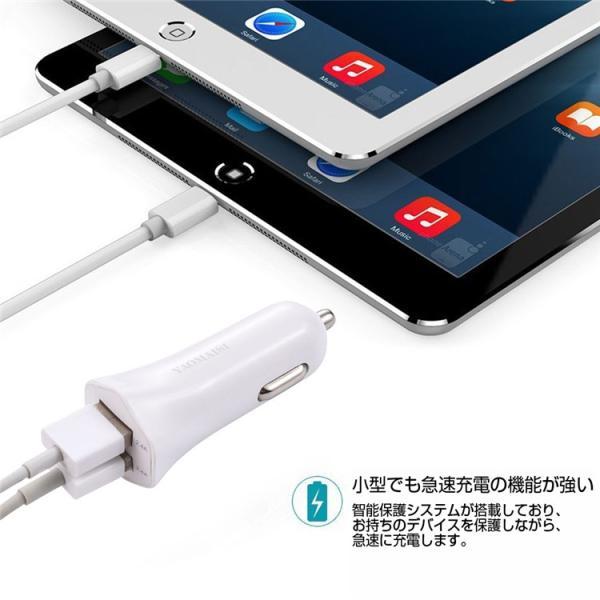 カーチャージャー シガーソケット スマホ 車 充電 USB 2ポート 自動車用 携帯 充電器 12V 24V 大容量 4.8A 急速充電 iPhone Android|vastmart|05