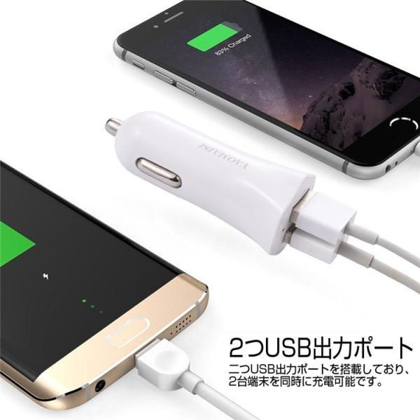 カーチャージャー シガーソケット スマホ 車 充電 USB 2ポート 自動車用 携帯 充電器 12V 24V 大容量 4.8A 急速充電 iPhone Android|vastmart|07