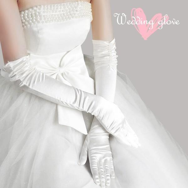 455a402541266 ウェディンググローブ グローブ ウェディング ブライダル サテン ロング 結婚式 手袋 ブライダル|vastmart ...