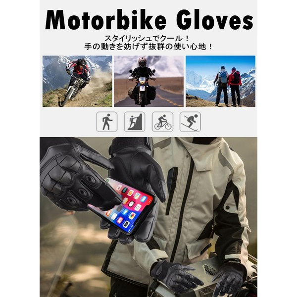 バイク グローブ 手袋 グローブ スマホ バイク用手袋 タッチパネル対応 簡単着脱 アウトドア 自転車 登山 キャンプ サイクリング 滑り止め付|vastmart|02